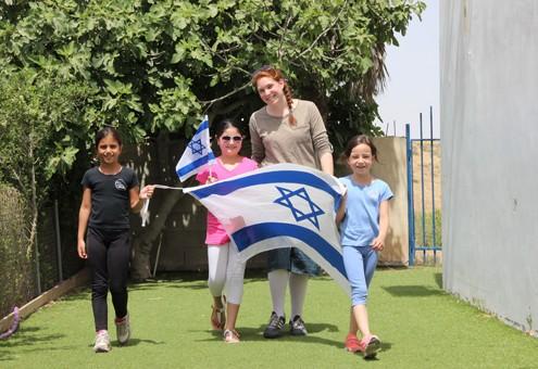Relais J Drapeau Israël