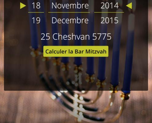 Correspondance date hébraique application mobile Les Cigognes