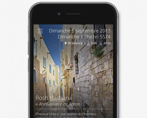 Application mobile Les Cigognes